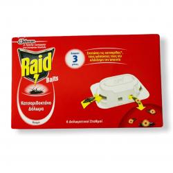 RAID BAITS - ΚΑΤΣΑΡΙΔΟΚΤΟΝΟ ΔΟΛΩΜΑ (6 ΠΑΓΙΔΕΣ)